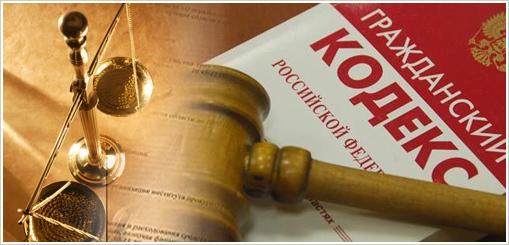 Адвокат Образцы Документов