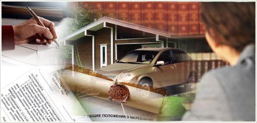 адвокат по жилищным делам Богдана Хмельницкого переулок